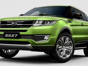Çinli üreticilerden şaşkınlık yaratan taklit otomobil modelleri