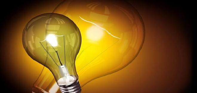 İstanbul'un Avrupa Yakası'nda Elektrik Kesintisi
