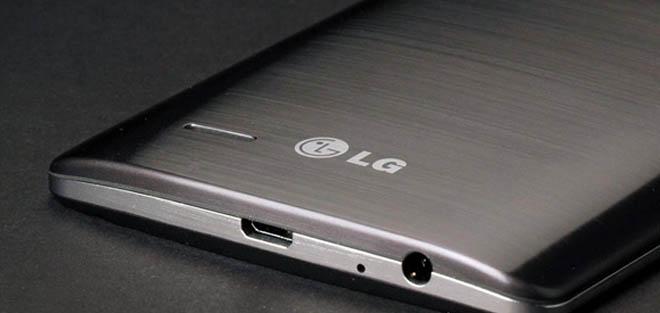 LG G4 Görüntülendi!