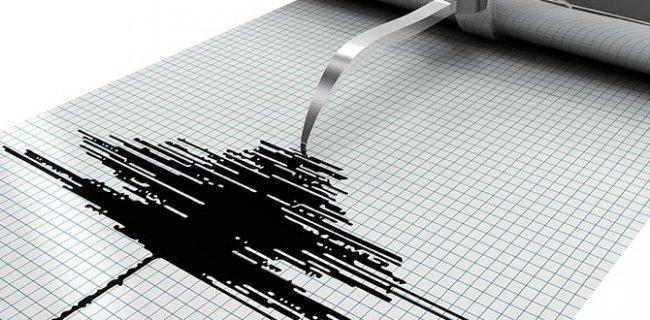 Van'da 4,5 Büyüklüğünde Deprem
