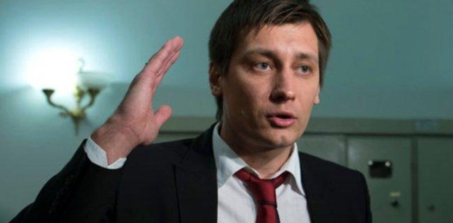 Rus Milletvekili Gudkov'dan Sıradışı Çıkış: Söyleyin Bana Türkler...