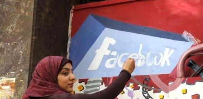 Mısır'daki Yasaklara Bir Yenisi Daha Eklendi