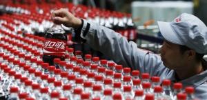 Coca Cola 2000 Çalışanını İşten Çıkartıyor !