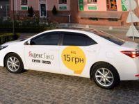 Rusya'nın sürücüsüz taksi serivisi Yandex, Las Vegas'ta hizmete başladı