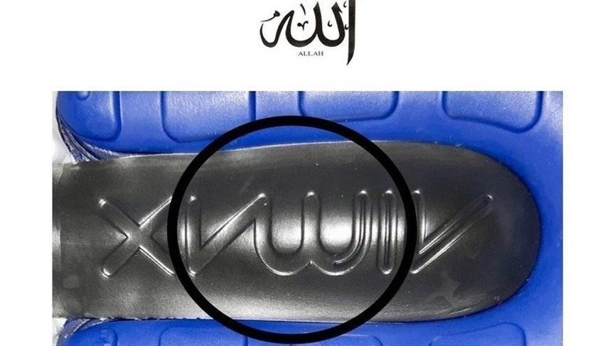 nike-allah-change.org__16_9_1548869085.jpg